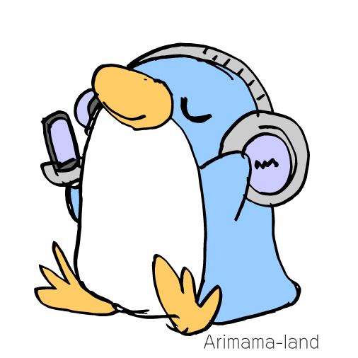 ヘッドホンで音楽を聞くペンギン描いてみました!!