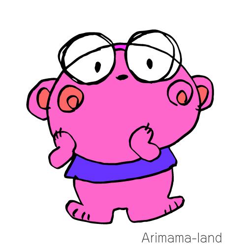メガネをかけたくまさん描いてみました!!