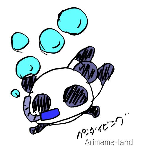 ダイビングするパンダさん描いてみました!!
