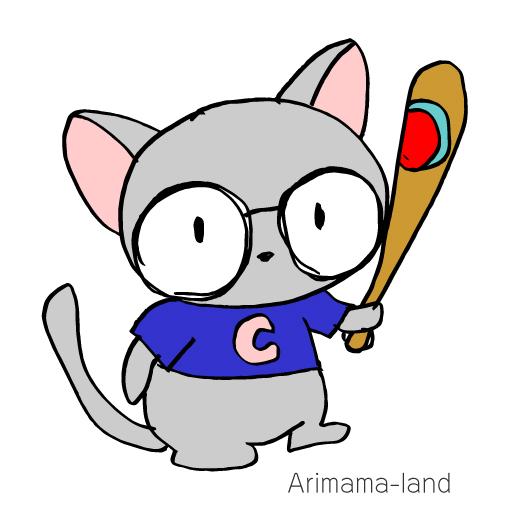 野球する猫ちゃん描いてみました!!