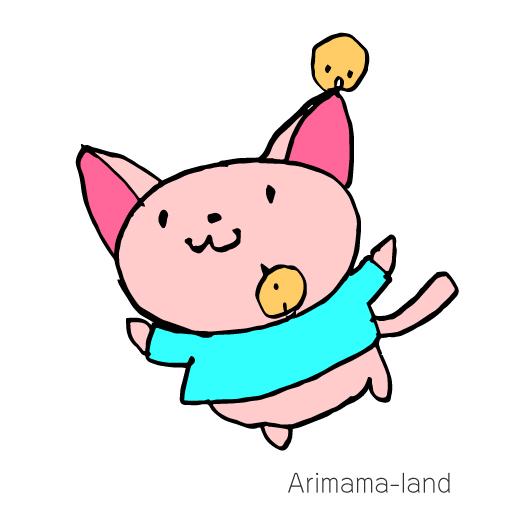 小鳥と遊ぶ猫ちゃん描いてみました!!