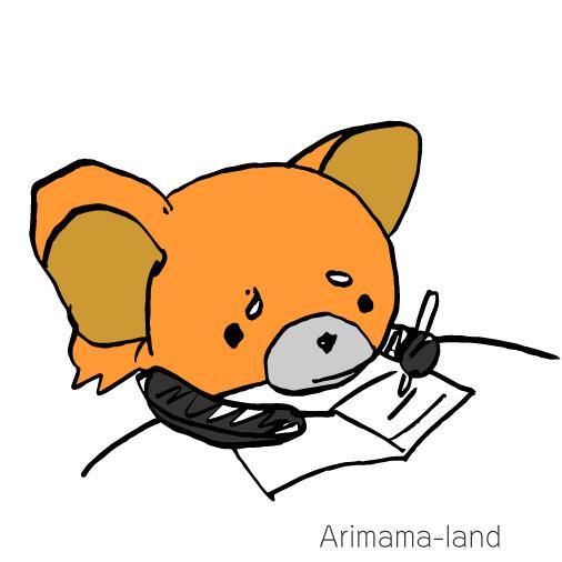 勉強しているレッサーパンダ描いてみました!!