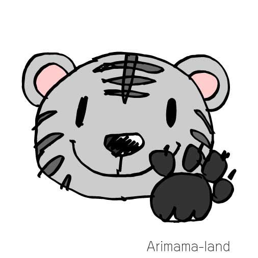 あいさつするトラ描いてみました!!