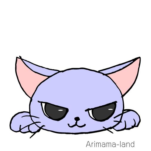 ハンター猫ちゃん描いてみました!!
