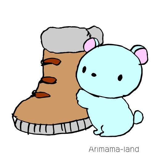 靴とシロクマちゃん描いてみました