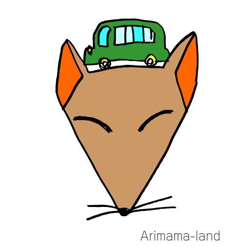 オモチャの自動車を頭に乗せたきつねさん描いてみました