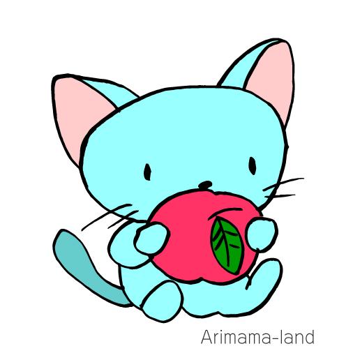 りんごをかじる猫ちゃん描いてみました