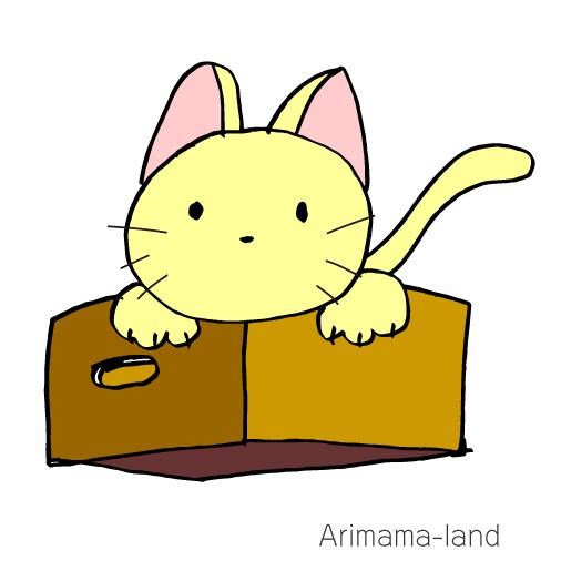 箱入り猫ちゃん描いてみました