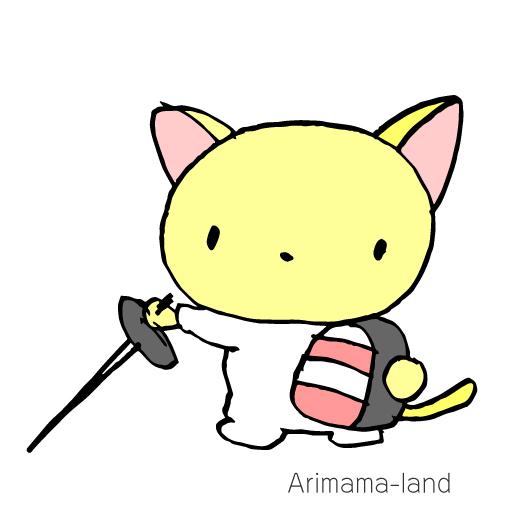 フェンシングする猫ちゃん描いてみました
