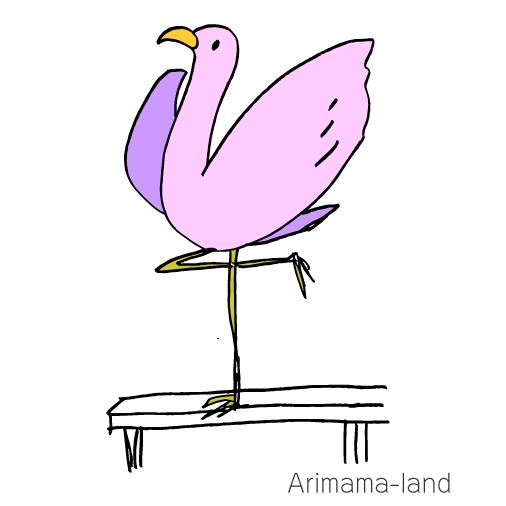 平均台でバランスとるフラミンゴ描いてみました