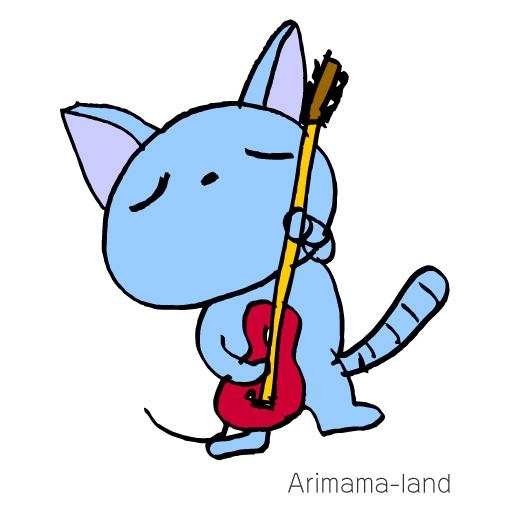 ギターを弾く猫ちゃん