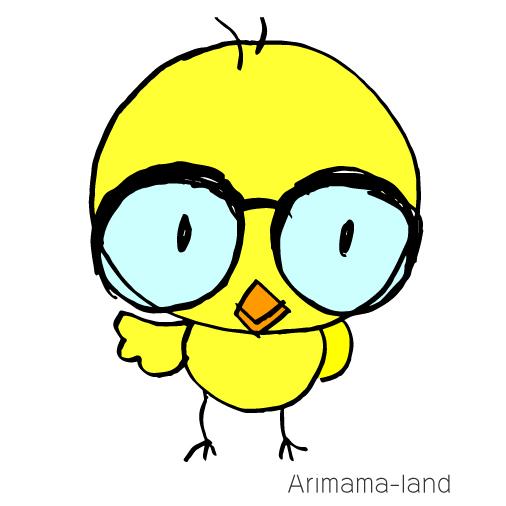 メガネをかけたひよこちゃん描いてみました