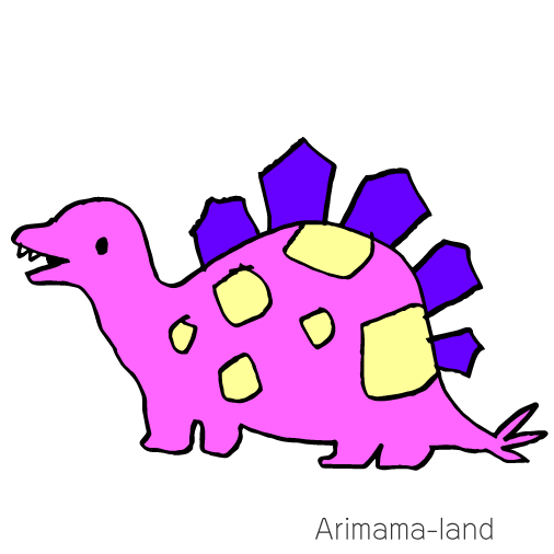 ステゴサウルス描いてみました