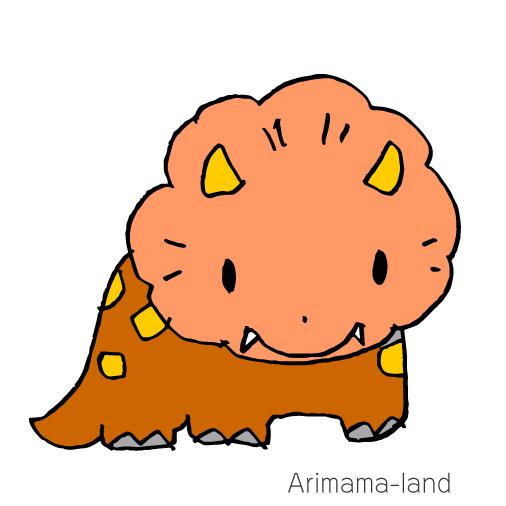 トリケラトプス描いてみました!