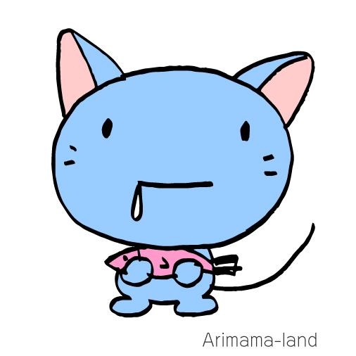魚を持つ猫ちゃん描いてみました