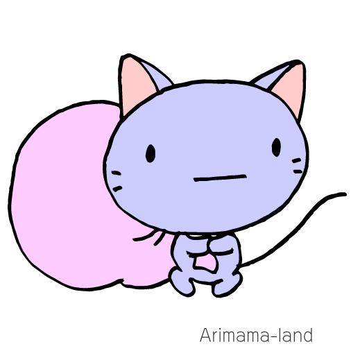 猫かわいいイラスト描きました